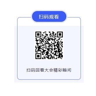 微信图片_20210625141001.png